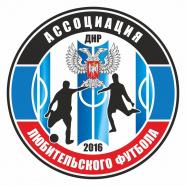 Кубок ДНР по футболу 8x8