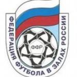 Чемпионат России по футзалу
