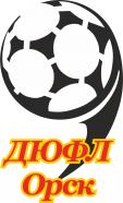 Чемпионат г. Орска среди юношей (младшие)
