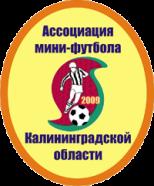 XI Чемпионат Калининграда по мини-футболу