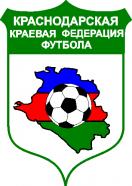 Кубок губернатора – первенство Краснодарского края