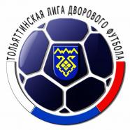 ТЛДФ Второй дивизион