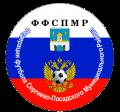 Чемпионат Сергиево-Посадского городского округа по мини-футболу (футзалу) Первая лига