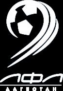 Первая лига ЛФЛ Дагестан
