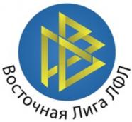 2-й дивизион А ВАО