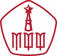 Четвертый дивизион. Москва
