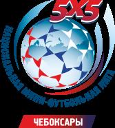 Высшая Лига. XVIII Регулярный Чемпионат Национальной Мини-Футбольной Лиги