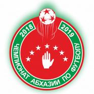 Championship of Abkhazia