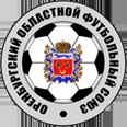 Чемпионат Оренбургской Области
