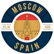Испания - Segunda