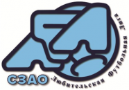 3-й дивизион A СЗАО