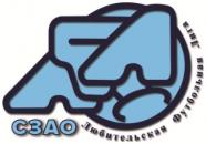3-й дивизион B СЗАО