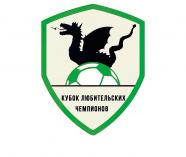 Чемпионат КЛЧ 8x8