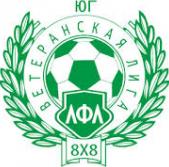 Ветеранская лига (Юг)