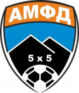 Первенство Донецка по мини-футболу. Вторая лига