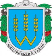Чемпіонат Шполянського району