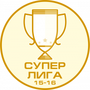 Открытое Зимнее Первенство г. Таганрога, Суперлига
