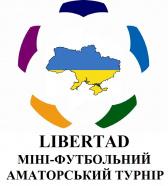 Libertad - Шестая лига