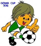 GOMEL CUP (U10)