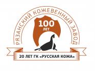 27 РКЛФ, Серебряный Кубок
