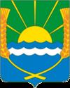 Чемпионат Азовского района по футболу Высшая лига