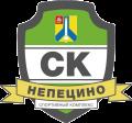 Кубок СК Непецино по мини-футболу