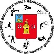 Первенство Шебекинского района по футболу