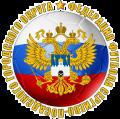 Чемпионат Сергиево-Посадского городского округа по футболу среди мужских команд