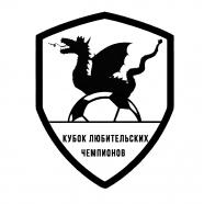 КЛЧ 8x8 Трудовые Резервы