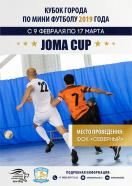 Кубок Белгорода по мини-футболу JOMA RUS