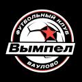 Мини-футбол, Вторая Лига
