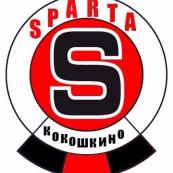 Спарта 13 район
