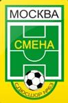 Смена 2001