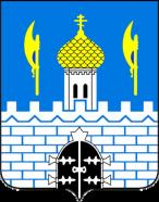 Салют