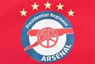 Арсенал-2