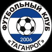 Таганрог-СШ №1 2004