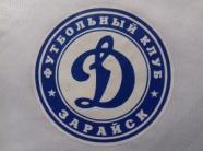 Динамо Зарайск