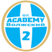 Академия-2