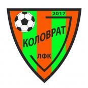 Коловрат-2