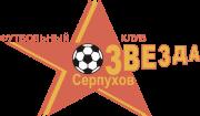 Звезда 2006
