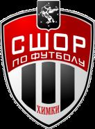 СДЮСШОР Химки 2005