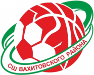 ДЮСШ Вахитовского района 2005
