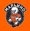 Марьино-д