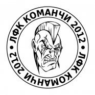 Команчи