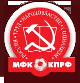 КПРФ-2