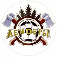 """ФК """"Лендеры"""""""