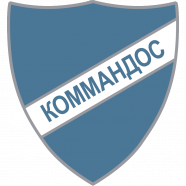 Коммандос-Д