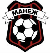 Манеж-2
