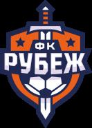 ФК Рубеж