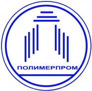 Полимерпром-2